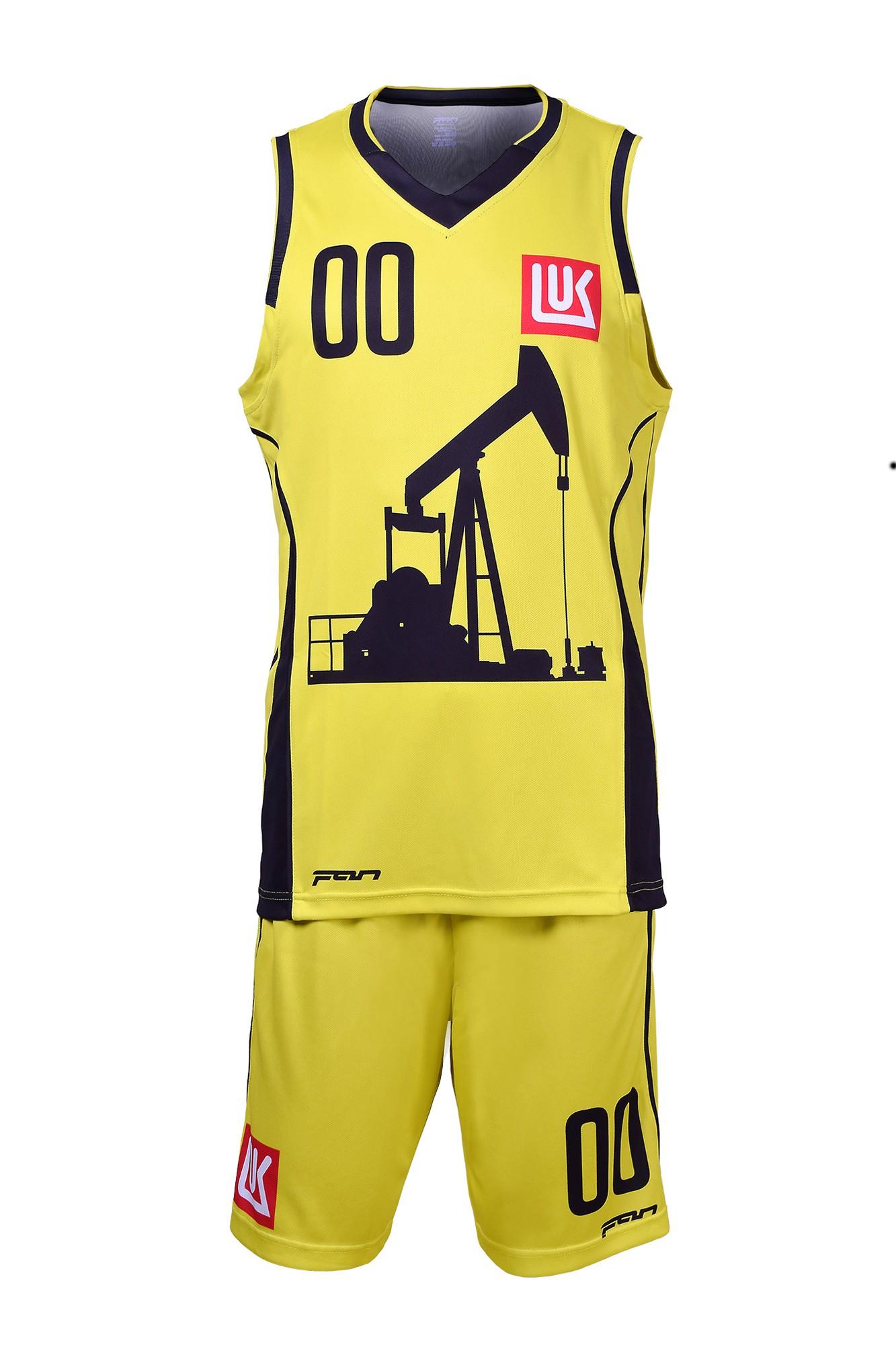 fef4bde6 Пошив баскетбольной формы на заказ с фамилией и номером.   FAN Sport